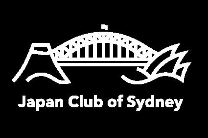 Japan Club of Sydney | シドニー日本クラブ